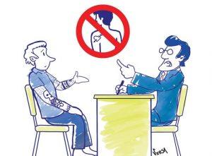 Preconceito contra Aparência